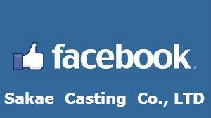 Sakae's Facebook Page
