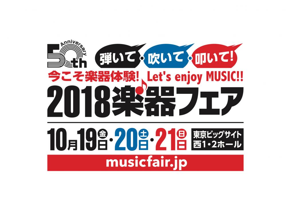 logo_2018_02